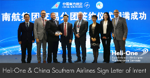 Dec-11-2018-H1-China-Southern-LOI