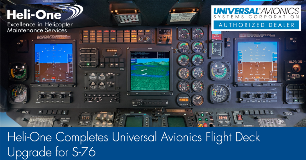 Helitech-2018---UA---S76-Flight-Deck