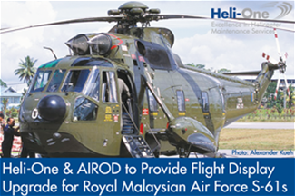 Heli-One to Provide Flight Display Upgrade for RMAF S-61s